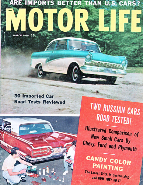 Motorlife31959_large